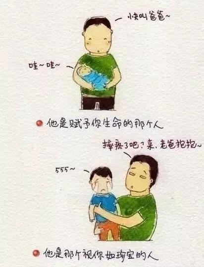 创意手工:精心准备的父亲节手工,对爸爸大声说出你的爱!