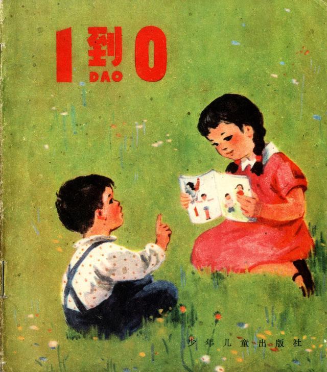 阿拉伯数字1到100图片