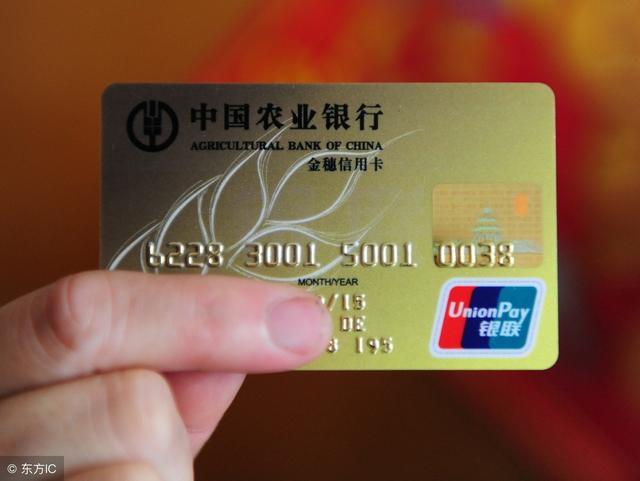 信用卡的申请条件