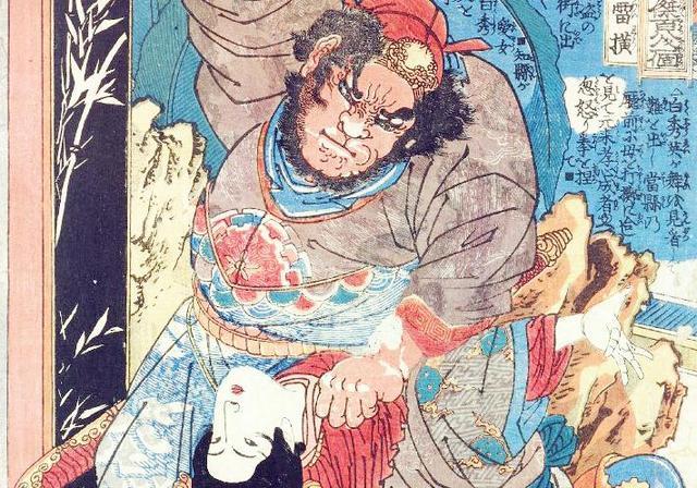 日本画师笔下的梁山英雄:大块肌肉,变形大长脸,威武壮硕