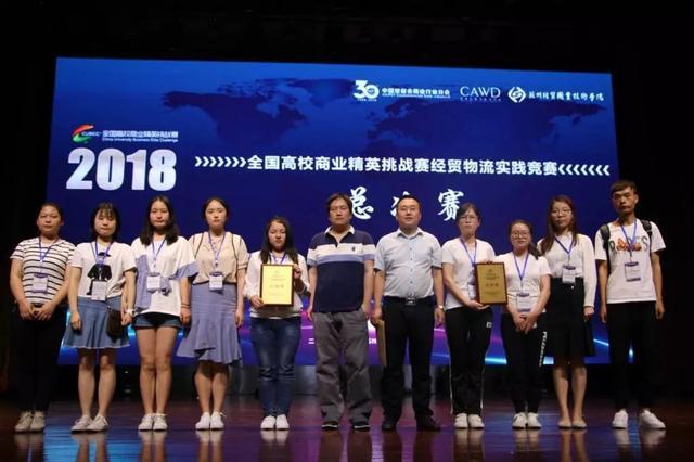 陕西经济管理职业技术学院_出国留学网