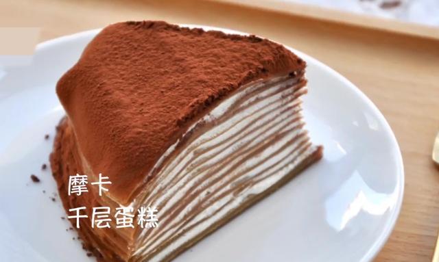 「烘焙教程」摩卡咖啡千層蛋糕,低卡好吃不膩,千層配方