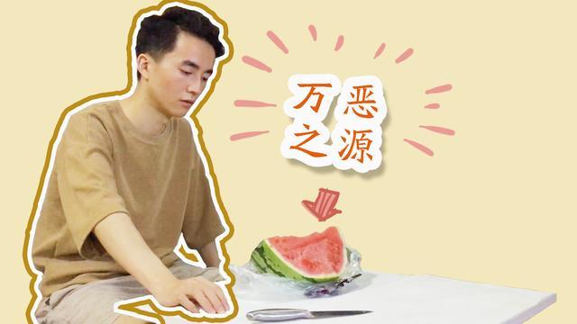 【晚上吃西瓜到底好不好】_营养师-大众养生网