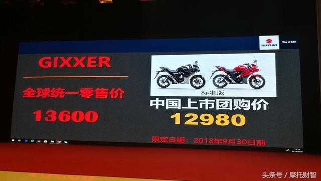 12480元,轻骑铃木入门级运动街车极客飒NK155正式发布