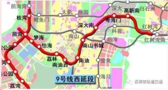 【深圳地铁9号线线路图】深圳地铁九号线时刻表_票价/站点/首...