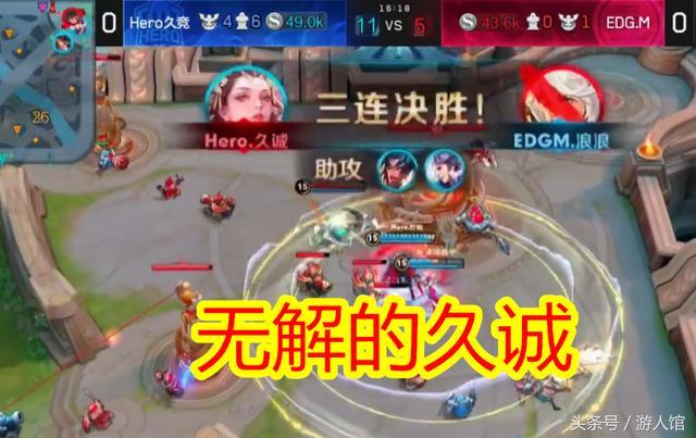 "AG无痕关羽首秀,0/4评分仅3.0,""五大关""已成为历史"
