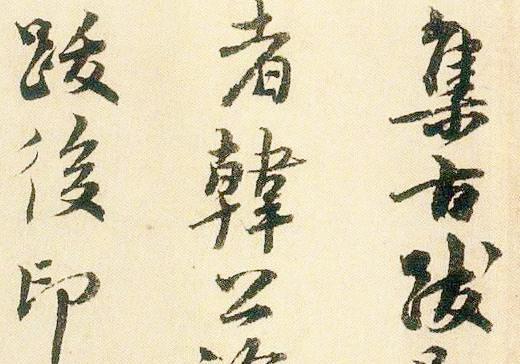 当书法家遇上汉代古砖,就有了:陕西书协理事王江汉砖拓片题跋展