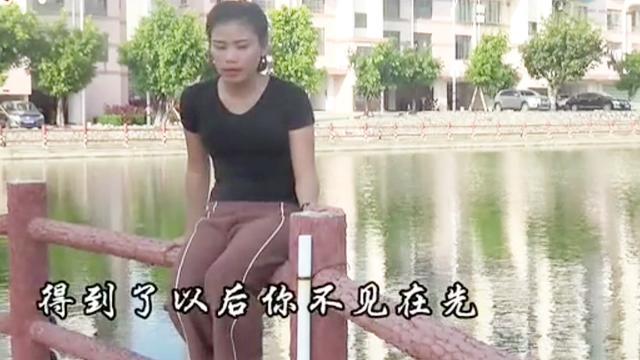 唐宝山儋州山歌《一江春水向东流》