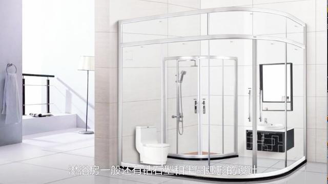 干湿分离卫生间隔断怎么设计好?干湿分离卫生间装修效果图分享