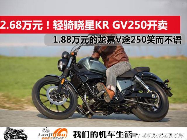 22日汽车精选:12480元,轻骑铃木入门级运动街车极客飒NK155正式发布