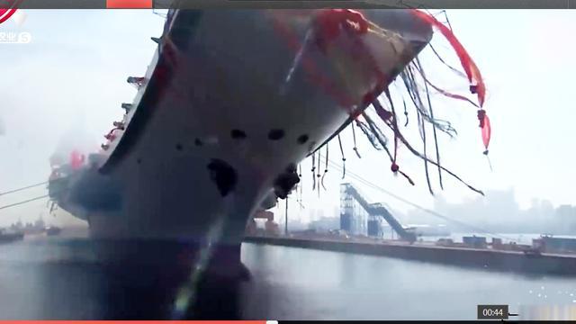 """双体航母来了?中国亮相一艘""""怪船"""",长相怪异可... _网易视频"""