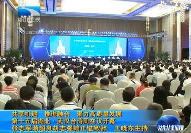 湖北省人大常委会副主任胡志强现场督导天门新型肺炎疫情防控工作