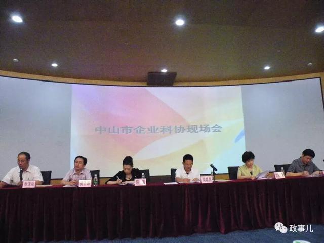 重庆原副市长、公安局原局长何挺被处分_手机搜狐网