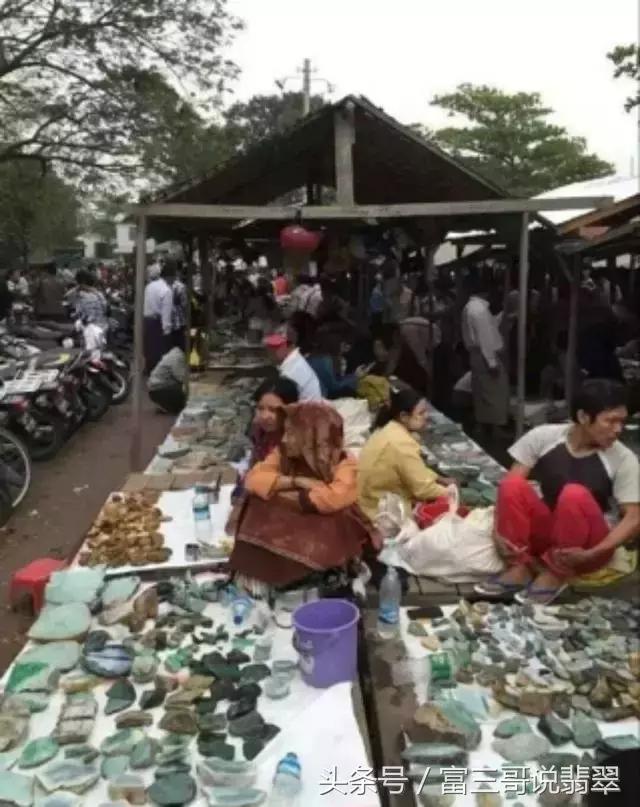 缅甸的翡翠玉石交易市场主要集中在哪