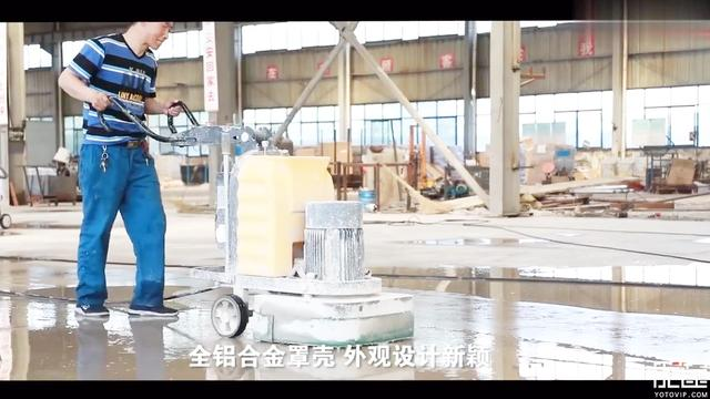 地坪研磨机生产厂家环氧漆地面固化打磨机混凝土无尘抛光设备...