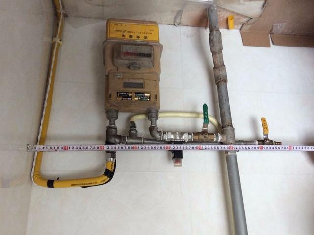厨房燃气管道