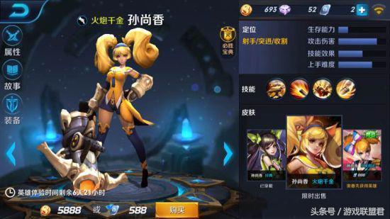 王者荣耀:四个人气英雄的新旧原画对比,安琪拉长大了_腾讯网