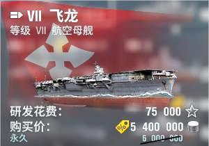 战舰世界:终于领会航母使用奥义,超视距打击成为战场终结者!!