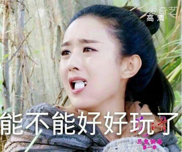 赵丽颖和冯绍峰谈恋爱?盘点有二人的合照大家能看出些什么猫腻?