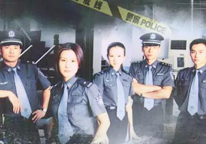 《重案六组2》演员表?
