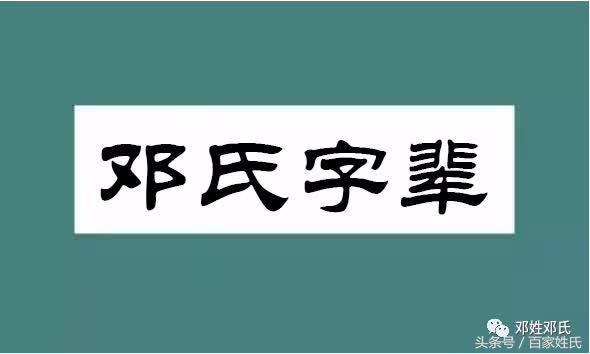 张宏良:安邦--中国财富黑幕的冰山一角 - 学者观点 - 红歌会网