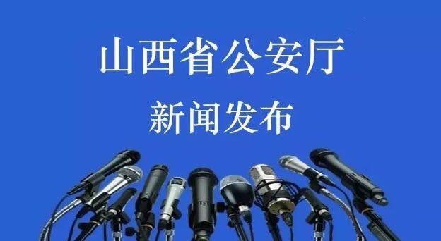 山西柳林首富陈鸿志涉黑犯罪集团39名疑犯被检察机关批捕