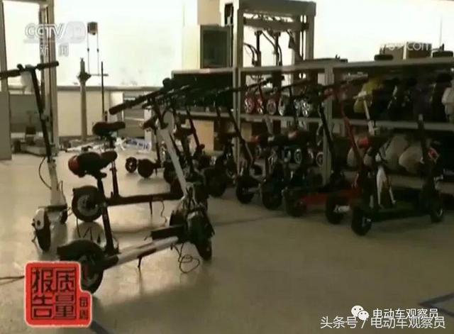 升特电动滑板车怎么样