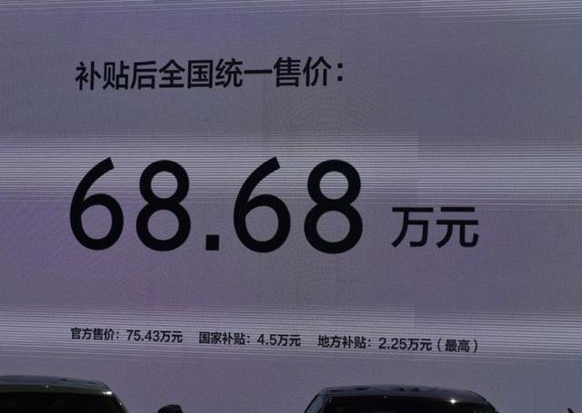 百公里加速4.6秒国产跑车新款前途K50曝光-手机新浪汽车