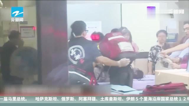 中华人民共和国中共台湾省新北市_网易视频