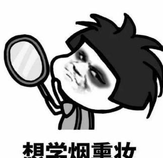 初学者怎么学习化妆_勤学教育