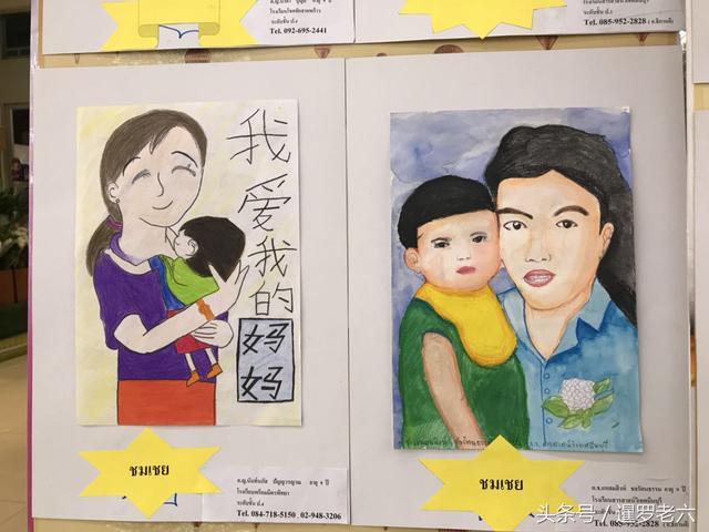 母亲节儿童画线描