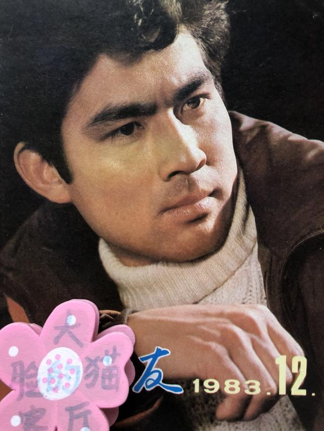 朱时茂年轻帅照 朱时茂个人资料-娱乐频道-趣趣网