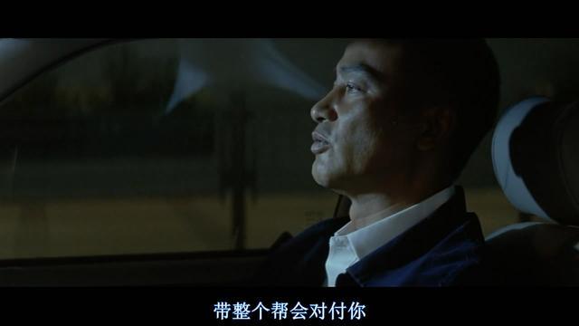 黑社会:梁家辉因想做话事人被任达华用石头砸死,妻子也未能幸免