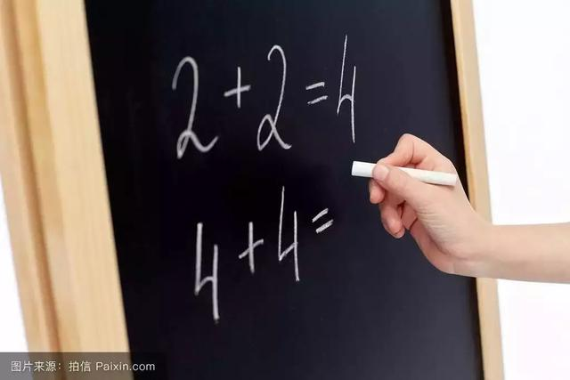 3d顺口溜9能减去1和7啥意思