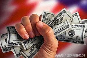 世上16种最会赚钱的人,看看自己是不是其中的一员呢?