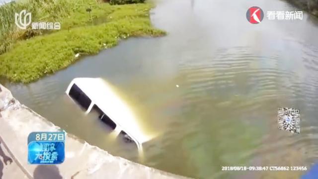 危险!大雨中面包车冲进河里