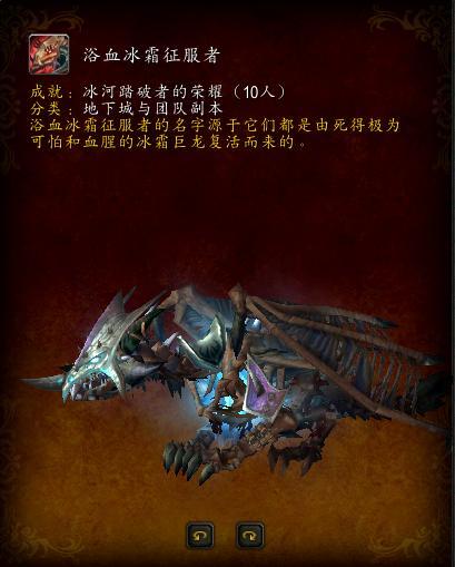 库卡隆战蝎-围攻奥格瑞玛1-2-坐骑篇