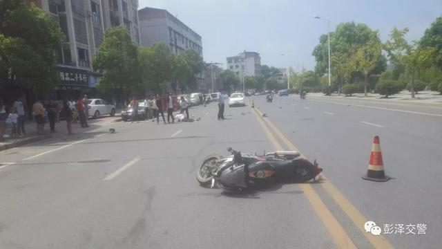 乐山今天车祸新闻