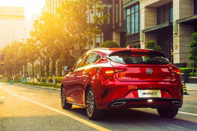 全新长安逸动XT上市,售7.79-10.99万,标配ESP可享5项购车优惠!