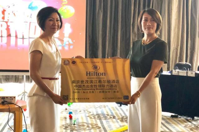 20南京希尔顿酒店是哪个企业管理的?