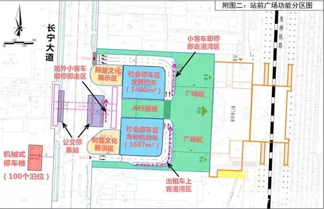 荆门火车站改造新进展
