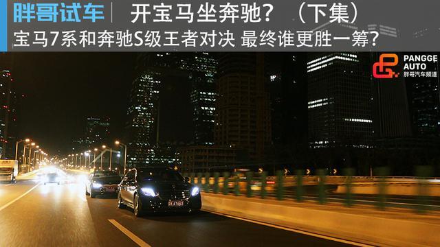 全新宝马G28宝马3系325LI试驾视频-胖哥试车 - 胖... -汽车圈圈圈