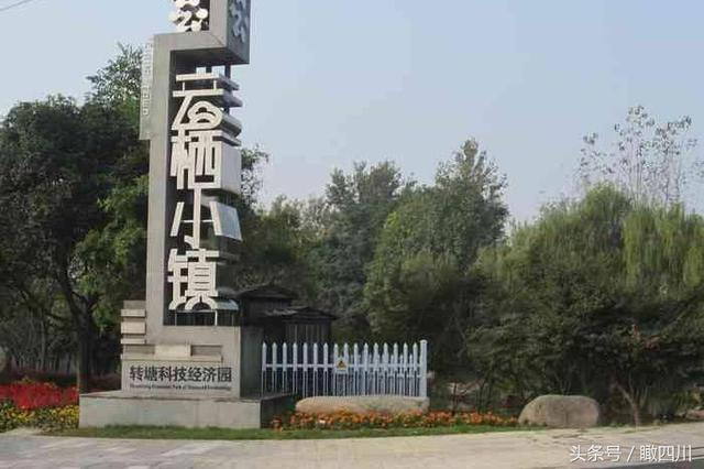 良渚梦栖小镇全景图