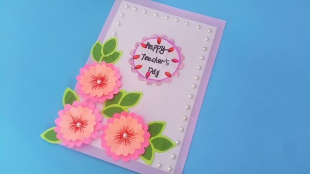 教师节到了,教你自己DIY花朵立体贺卡,送给老师最好的手工礼物