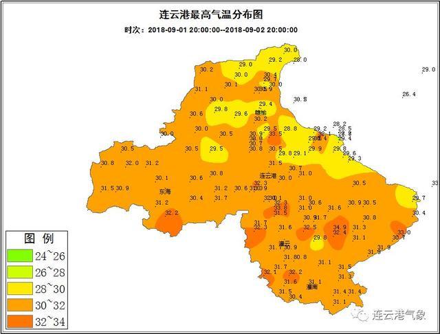 全国降水预报图