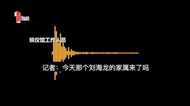 【民间观察】昆山纹身涉黑人员刘海龙仗势欺人横尸街头... - 豆瓣