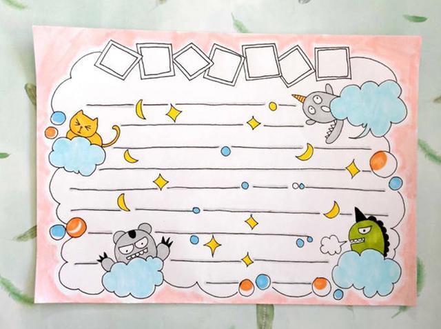 兒童簡單手抄畫報形容成長詩詞