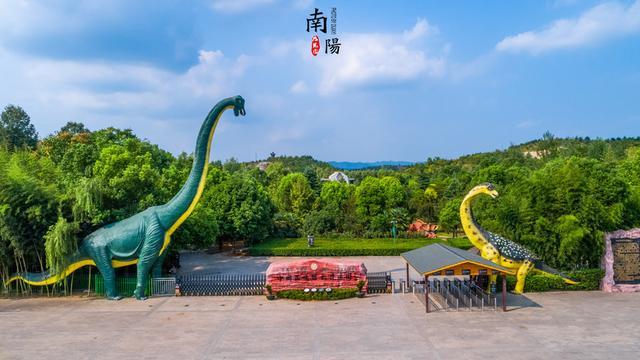 西峡恐龙园_美篇