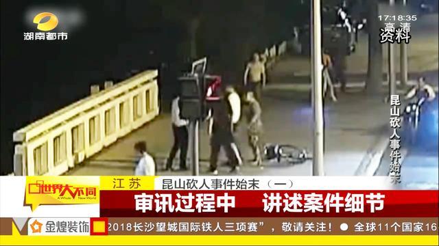 昆山龙哥欲砍人反被砍 原名刘海龙,生前有多项犯... _兵马俑在线