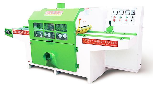 木工机械双端锯裁板锯简易锯圆木推台锯